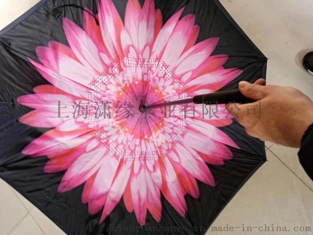 免手持可站立汽车反向伞、一把颠覆传统思维的雨伞、双层伞面、里层伞面镂空71764832