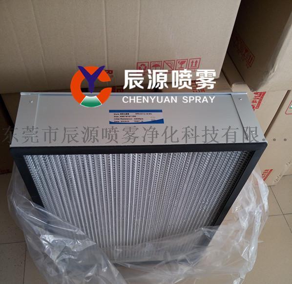 光學清洗機高溫高效過濾器62964535