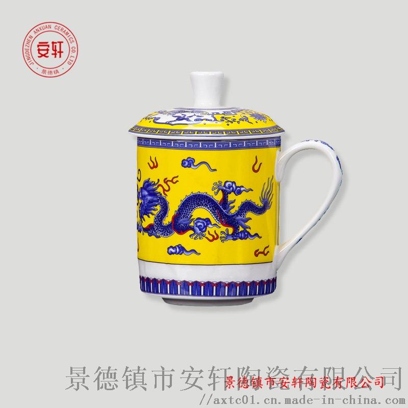 新年礼品定制茶杯9.jpg