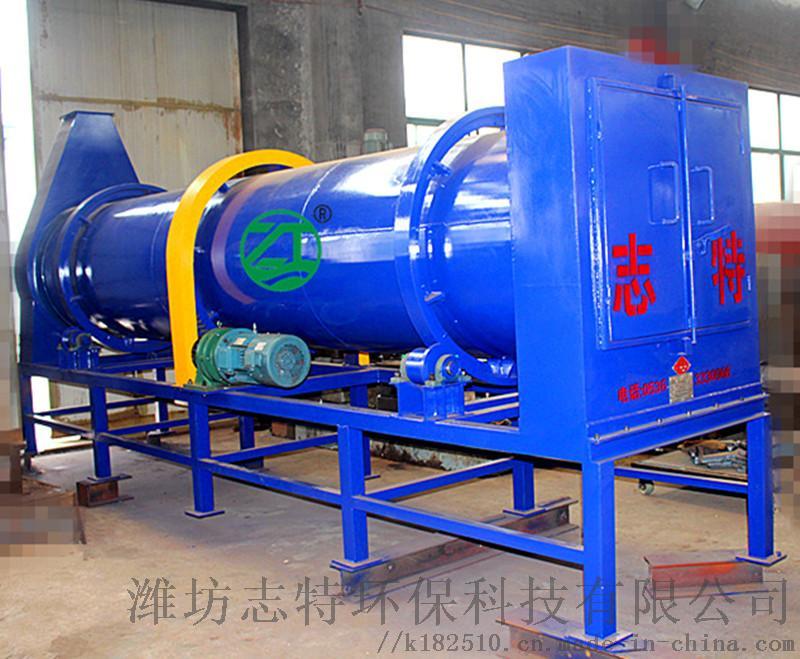 转筒风冷机  旋转式风冷机  冷却物料设备81969342