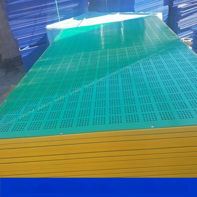悬挑架钢制安全网 外架钢网片 整体提升架价格842319712