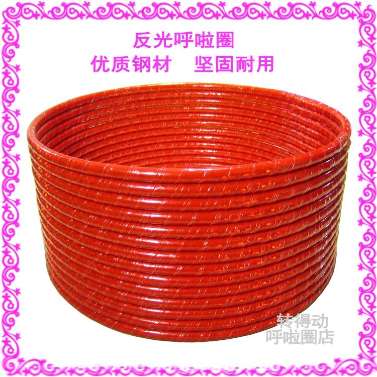 成人反光健身呼啦圈鐵管材質減肥圈工廠直銷啦啦圈112706822
