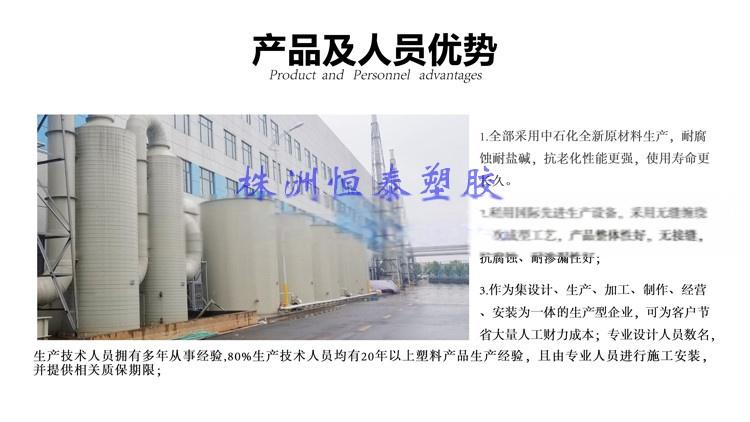 聚丙烯PP离子交换柱 离子交换树脂柱 塑料交换柱133739585