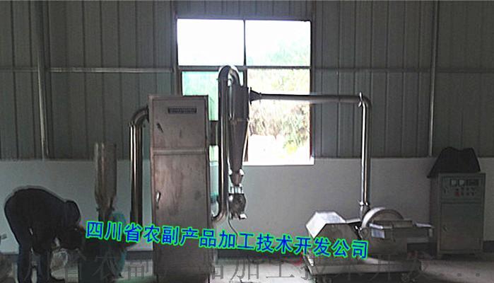 糙米營養粉生產線,發芽糙米糊設備101254642