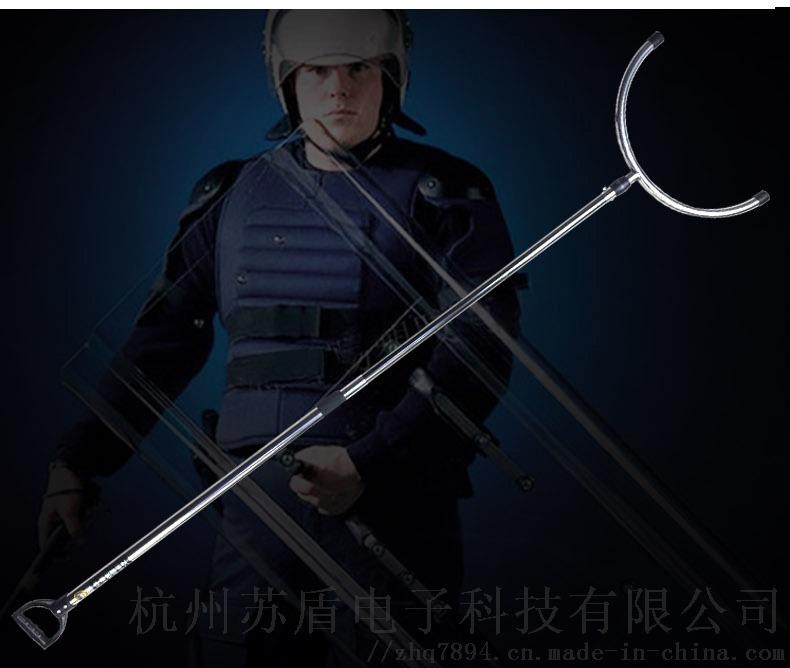 钢叉.jpg