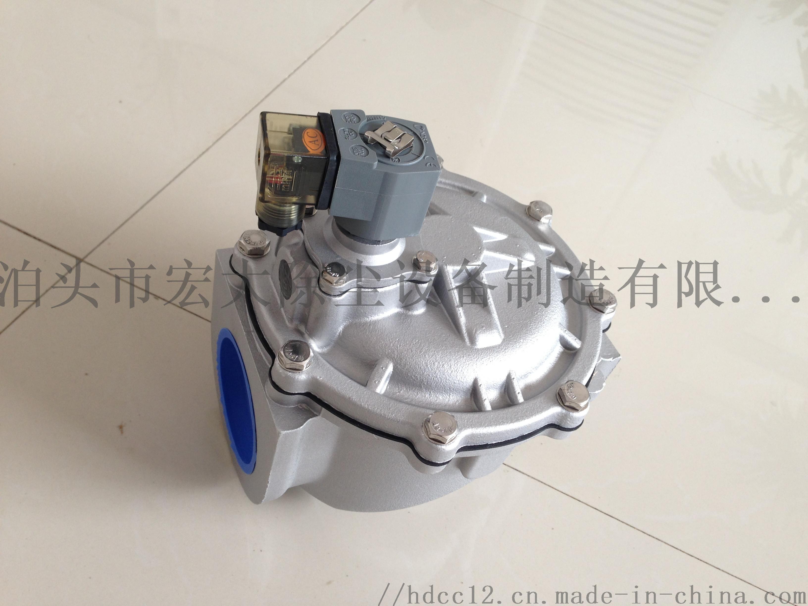 小通径直动式电磁阀 直动式电磁阀 小通径电磁阀850735532