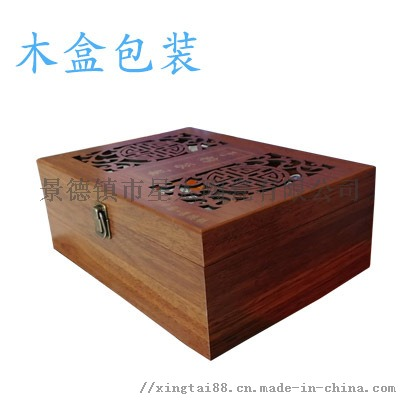 手绘青花玲珑茶具盒.jpg