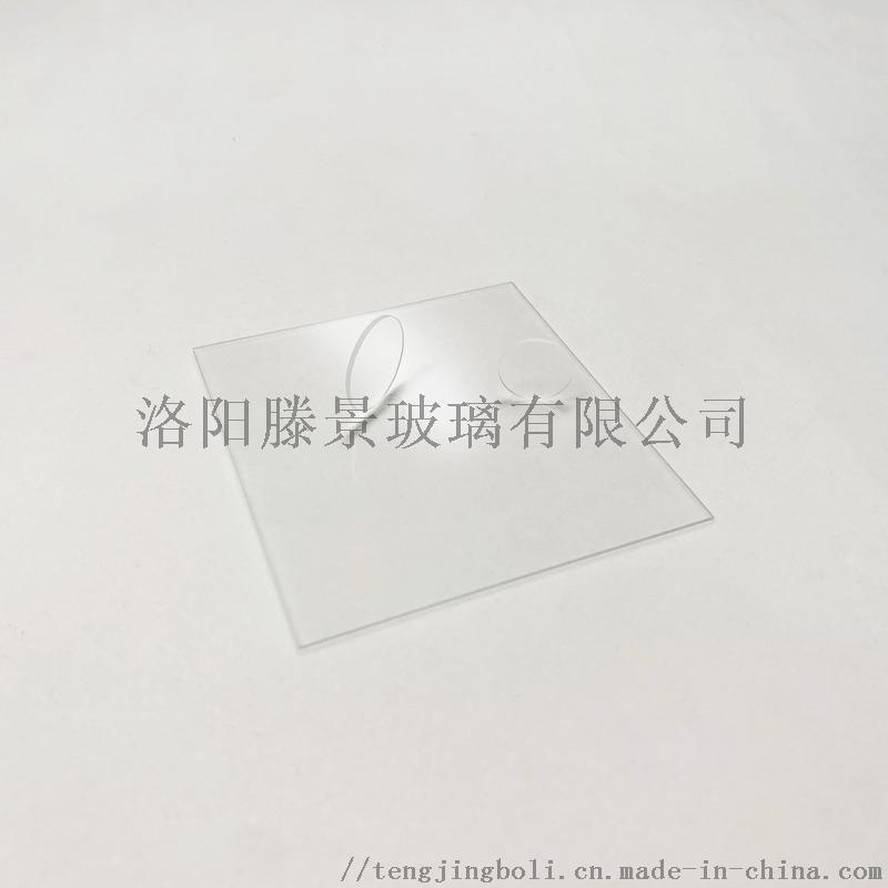 超薄玻璃片 尺寸圖案支持定製三角形圓形方形異形發票120541205