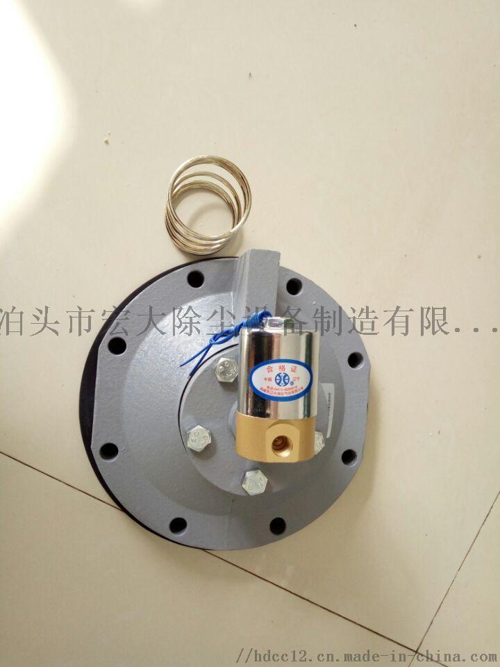 小通径直动式电磁阀 直动式电磁阀 小通径电磁阀850735512