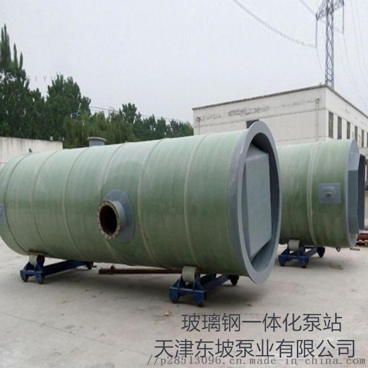 玻璃钢预制一体化泵站 污水泵站826646182