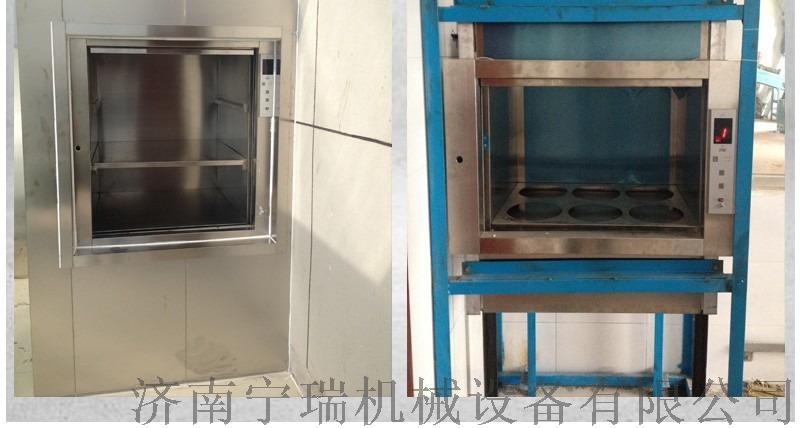 食梯 餐梯 传菜电梯 传菜机 传菜升降机119072342