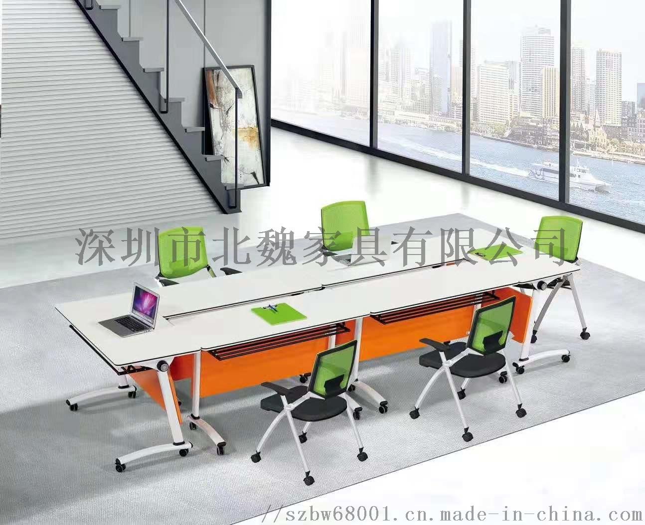 广东PXZ学校梯形拼接六边形创意带轮培训桌椅126941395