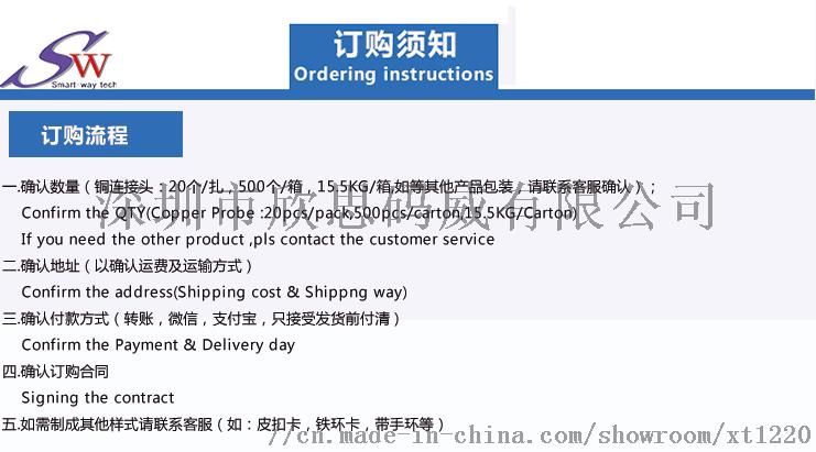 探头产品模板-确认版_08wps图片.png