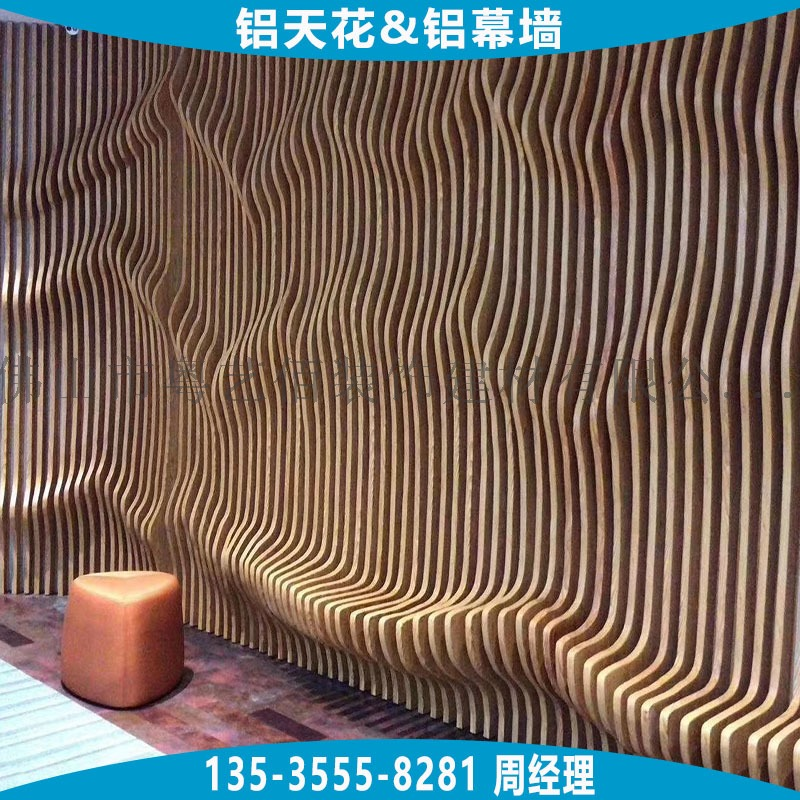 铝单板-波浪弧形铝方通 (3).jpg