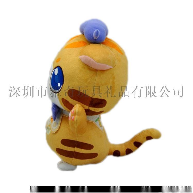毛绒玩具厂家定做企业吉祥物公仔创意卡通招财猫玩偶875607525