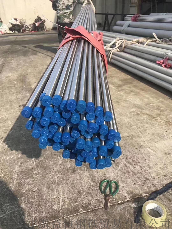 TP304不鏽鋼焊管廠 S30408不鏽鋼焊管報價830690505