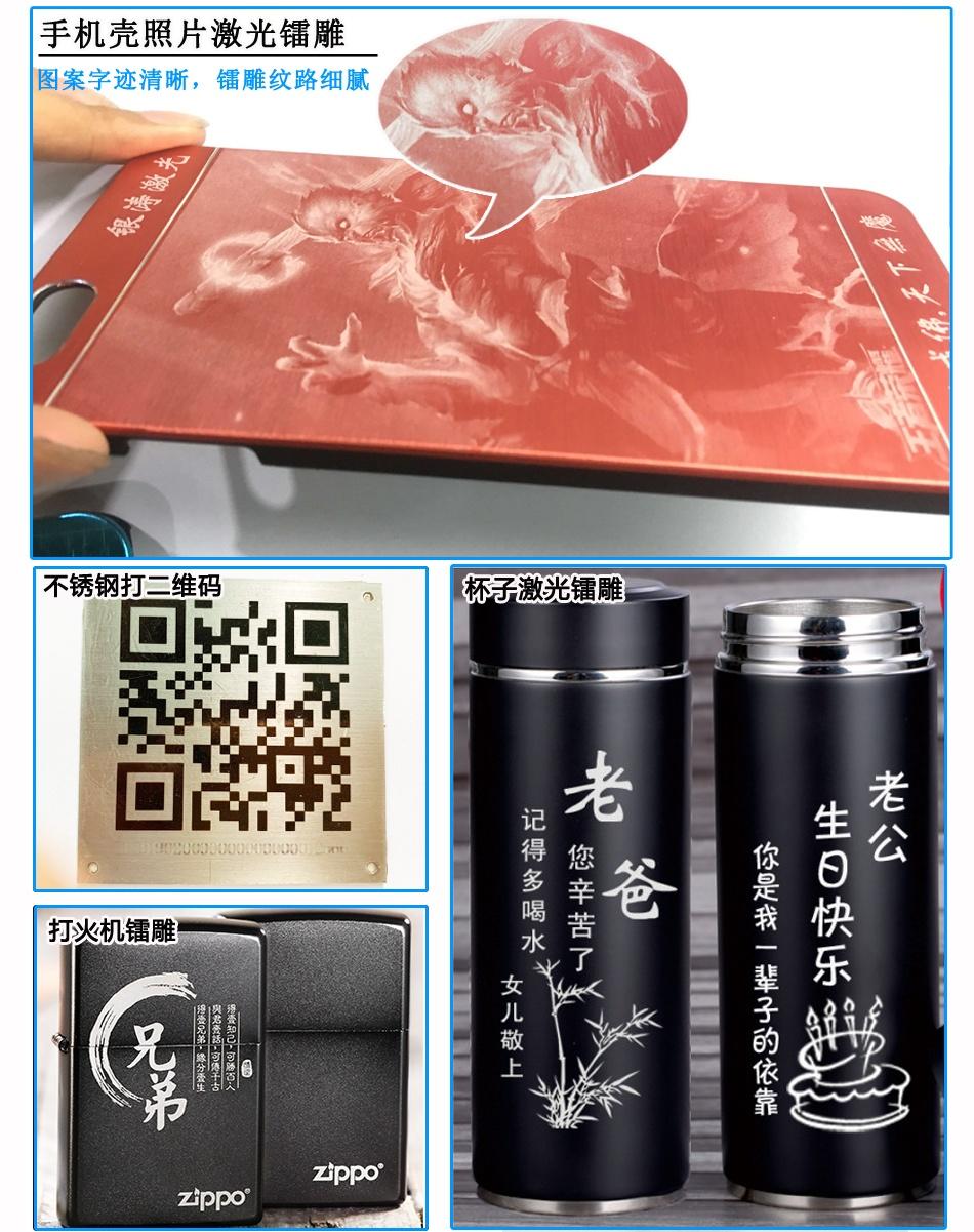 光纤激光打标机详情(新版1).jpg