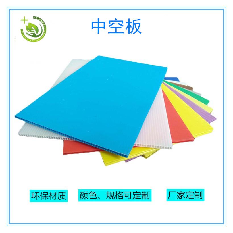 河北中空板 万通板塑料童车垫板生产厂家 量大优惠104305762