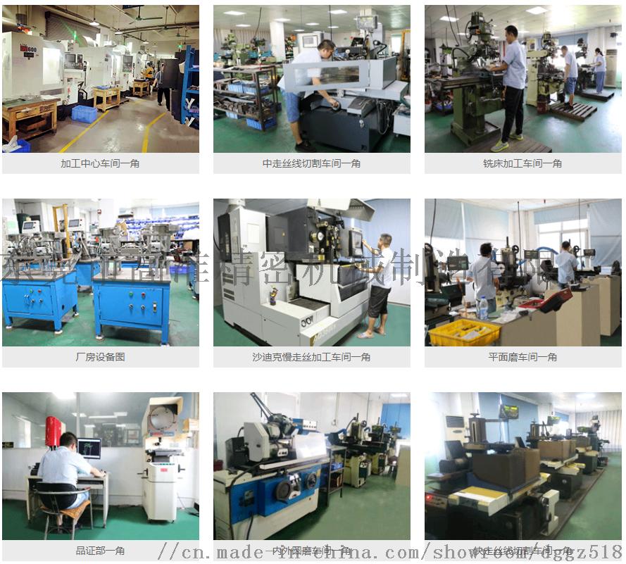 超硬鎢鋼模具配件定製106945242