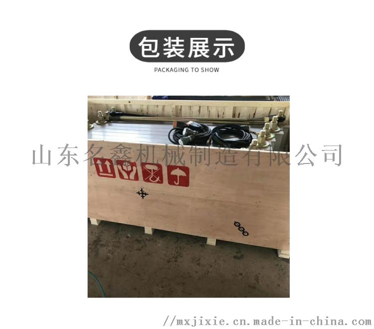 厂家直销电热式皮带 化机 矿用皮带修补设备109281932