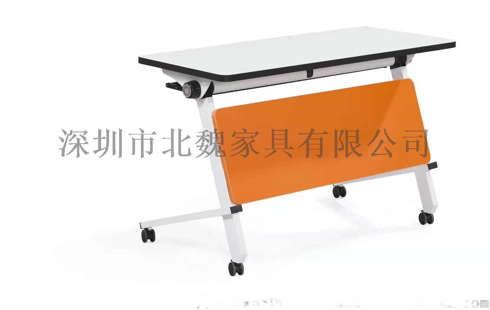 培训班折叠桌椅-员工折叠培训桌椅-可移动培训桌椅123205265
