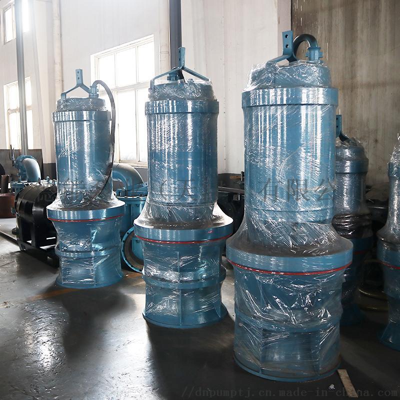 立式安装轴流式潜水泵837054892