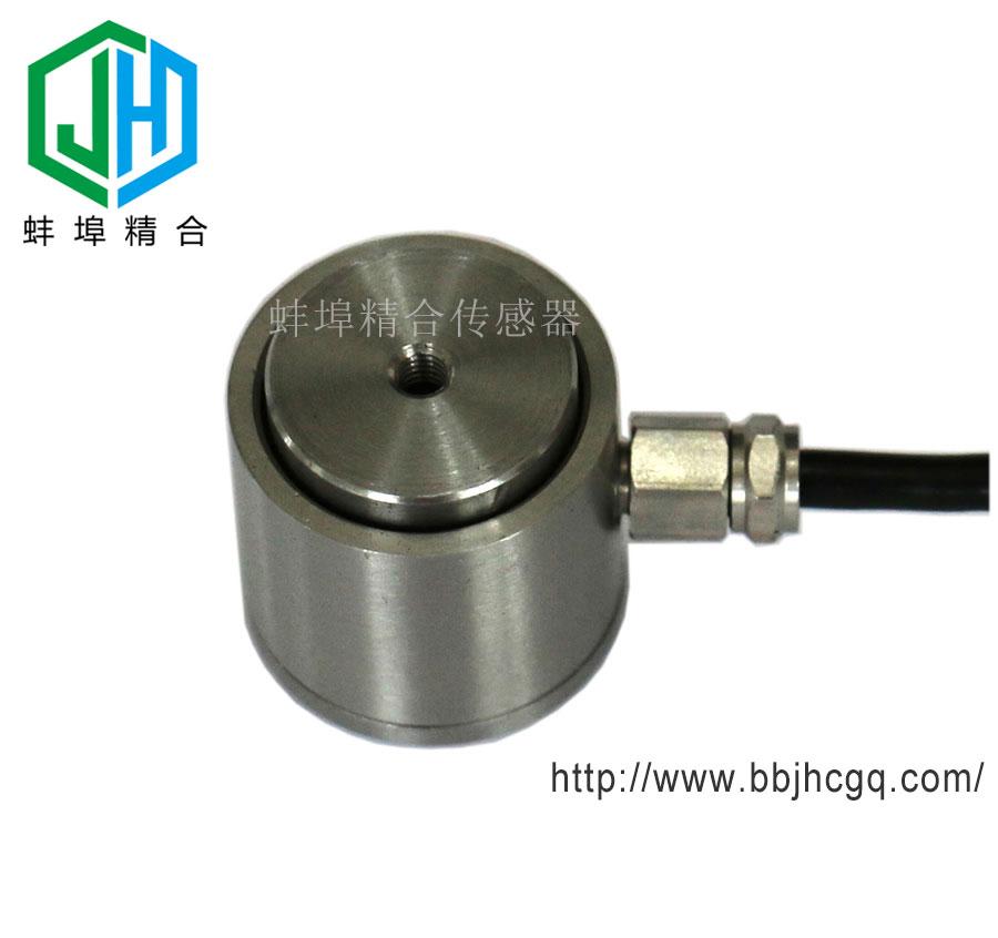 JH-ZLW22微型拉压力传感器网页主图加水印.jpg