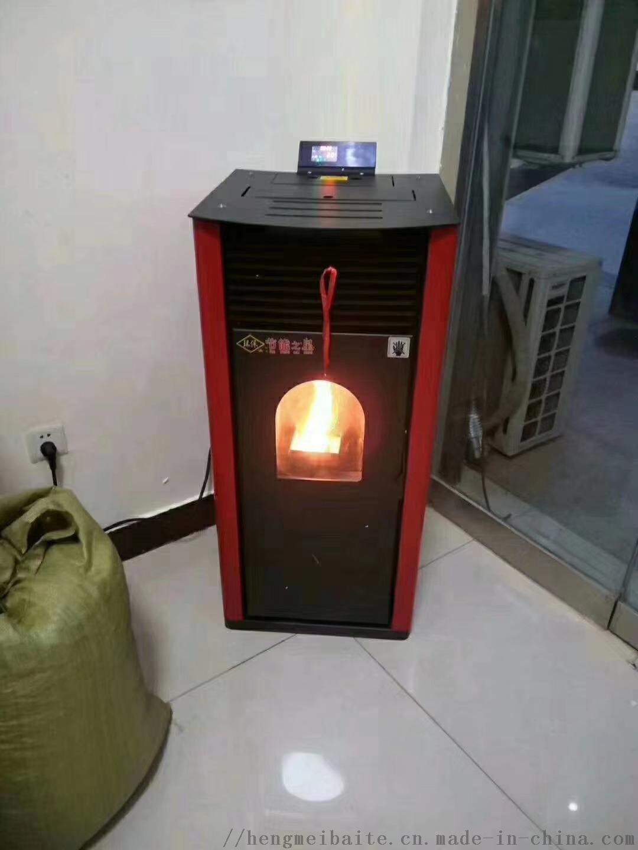 正規環保爐子 生物質顆粒取暖爐 採暖爐廠家107254062