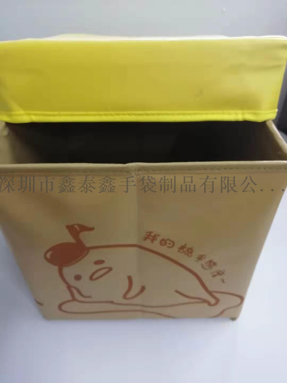 箱包3.jpg