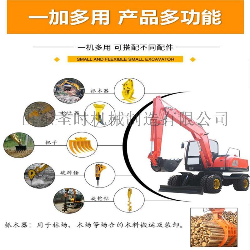 轮式挖掘机配套细节.jpg