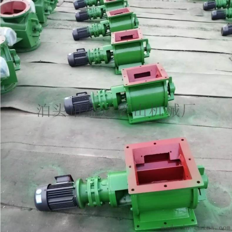 **旋转星型卸料器选盛达 型号齐全电动卸灰阀常用件829000842