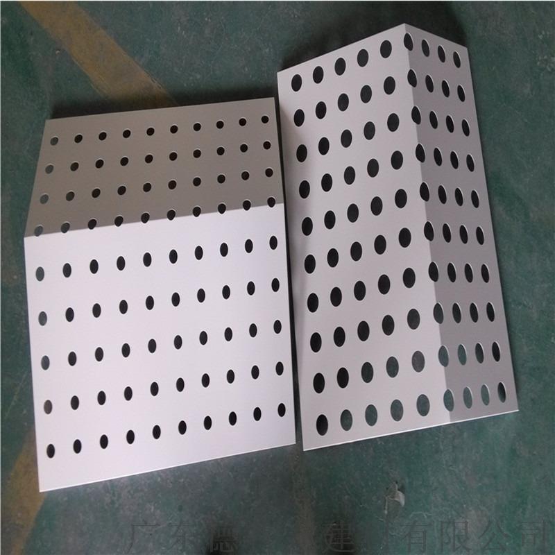 铝单板87.jpg