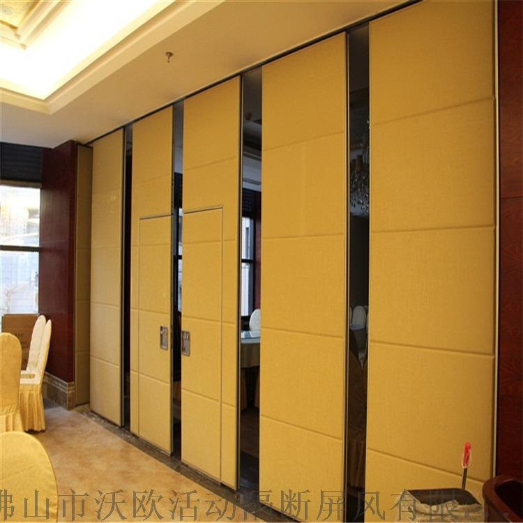 重慶-邁斯特酒店.jpg