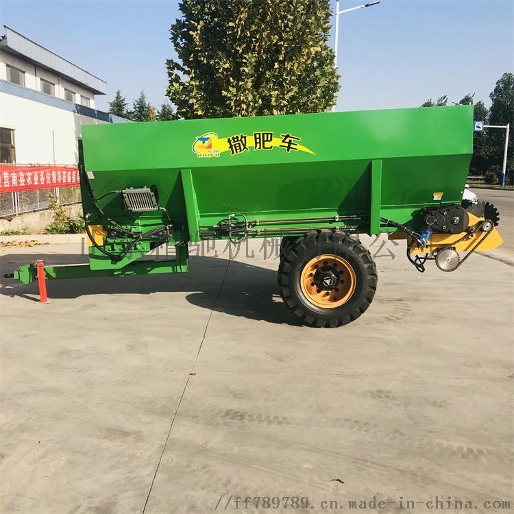 有机肥撒肥机 大型撒粪车 农田大量粪肥均匀撒粪车133696752