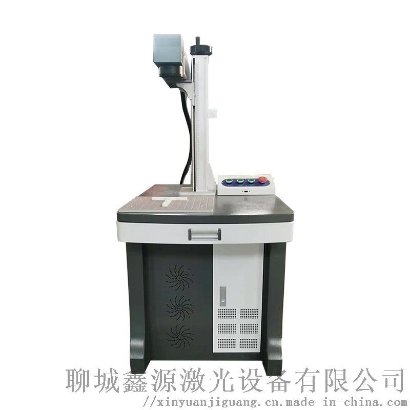 XY-30W金属零部件小型工艺品光纤激光打标机794761512