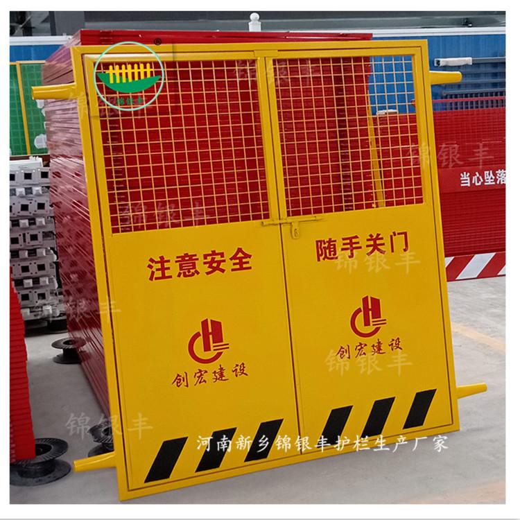 建筑施工电梯防护门 楼层升降机防护门加工厂家电话.jpg