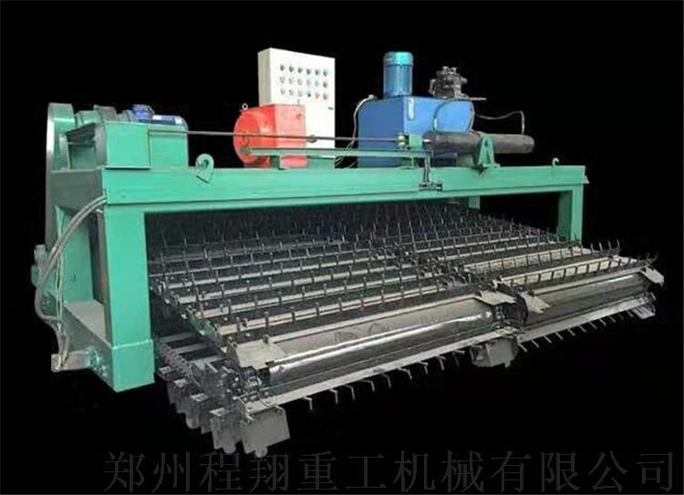 贵州鸡粪有机肥生产线,鸡粪发酵有机肥链板翻抛机107712232