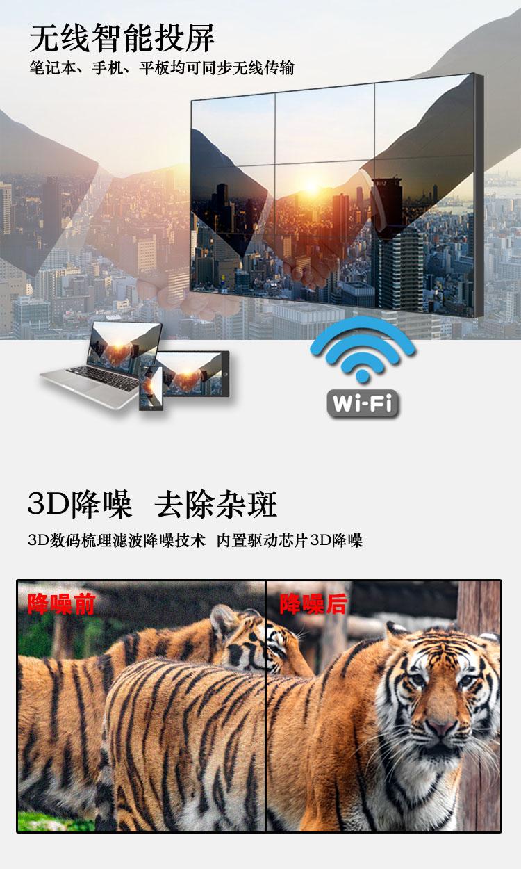 三星原裝49寸4K高清液晶拼接屏深圳廠家直供110637352