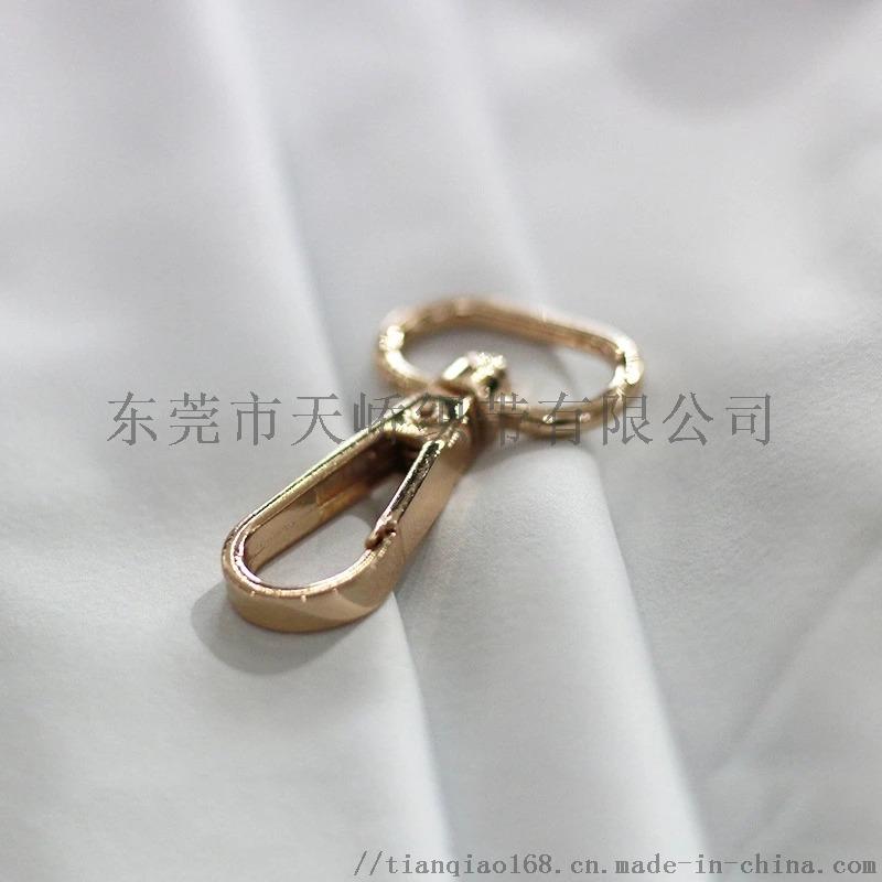 17192091378_1257603013.jpg_.webp.jpg