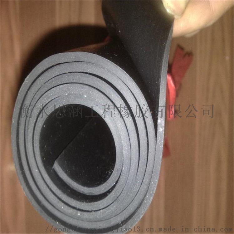 丁晴橡胶板 耐油橡胶板 防静电橡胶板870018005