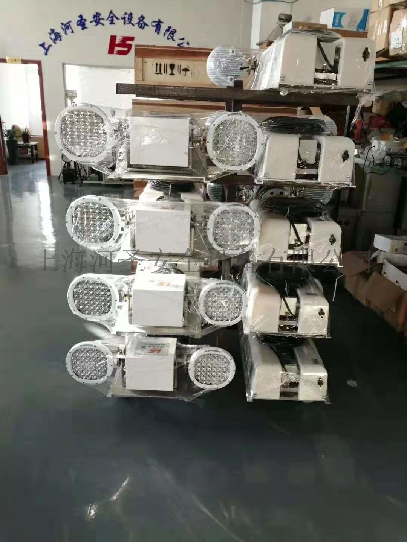 河聖車載移動照明設備WD-12-300J108443522