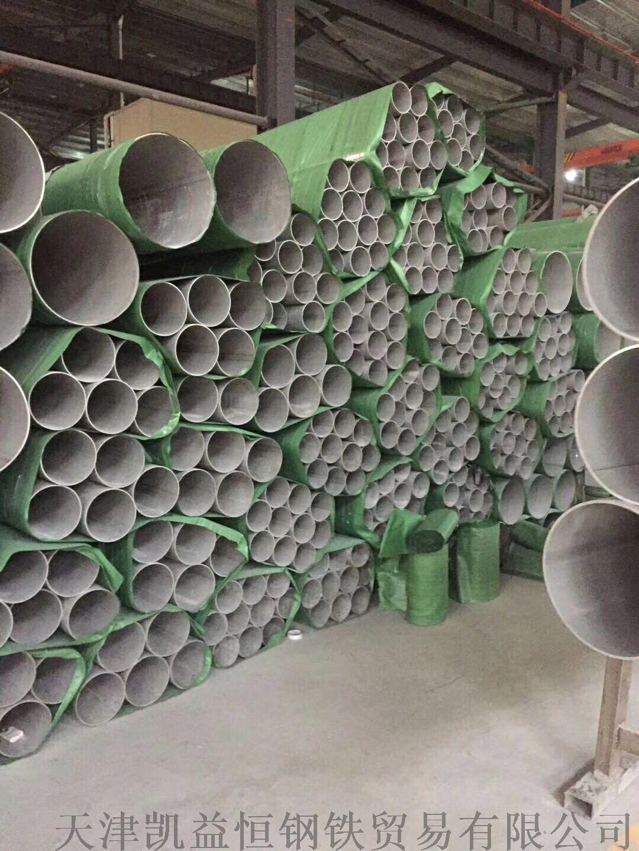 TP321不鏽鋼焊管廠 S32168不鏽鋼焊管報價104564105
