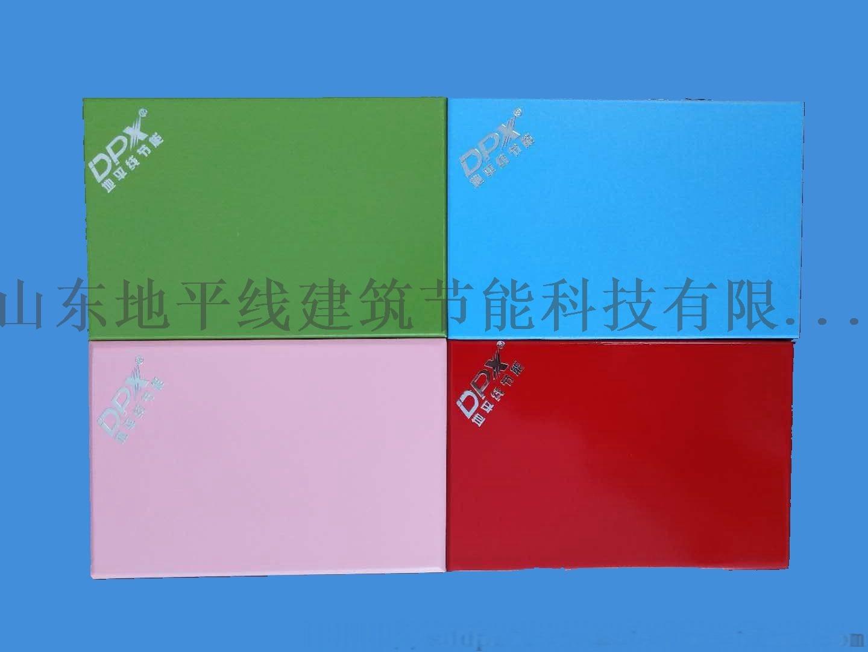 無機預塗板醫療潔淨板生產826546792