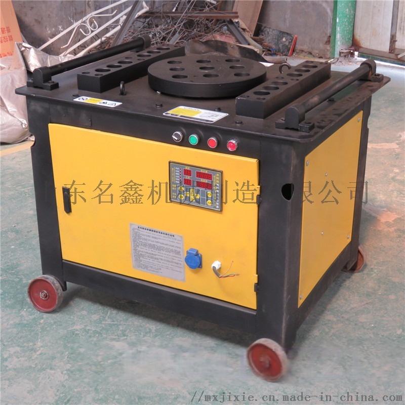 加重鋼筋彎曲機 純銅線電機彎曲機 數控鋼筋彎曲機826790412