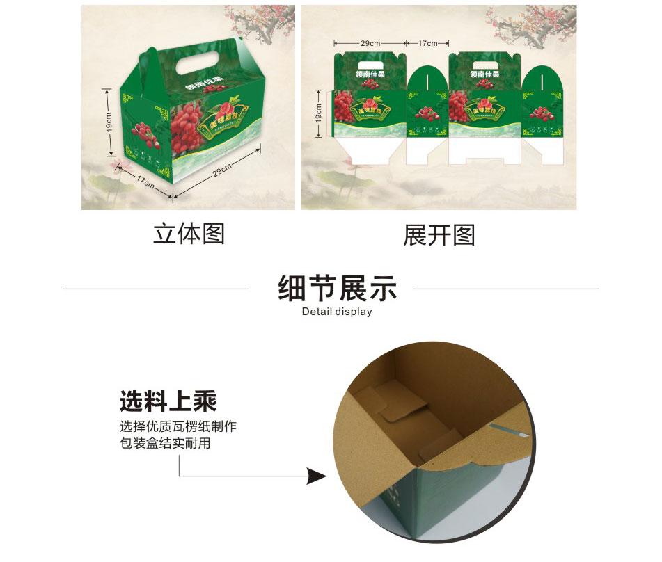包装详情图_04.jpg