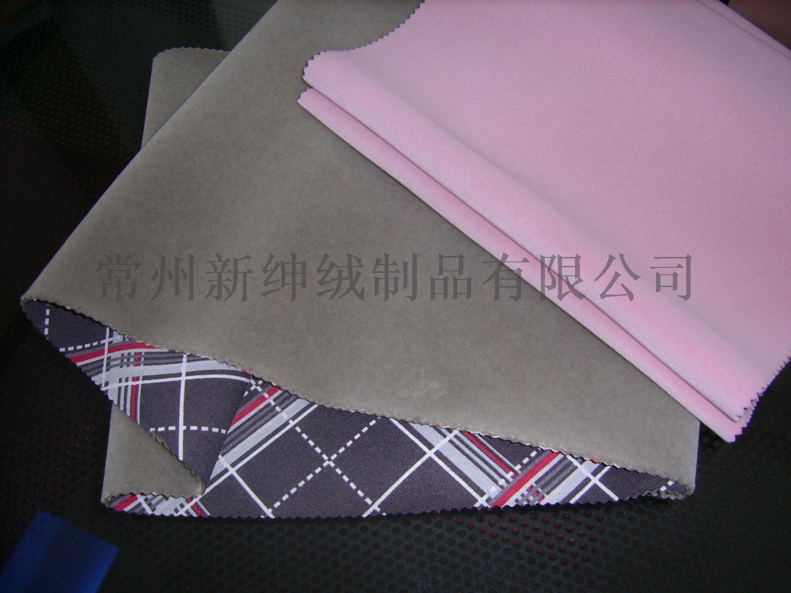 汗布/针织布海绵复合植绒面料卫衣148688095