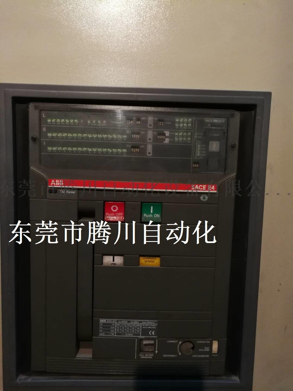 ABB  E4.jpg