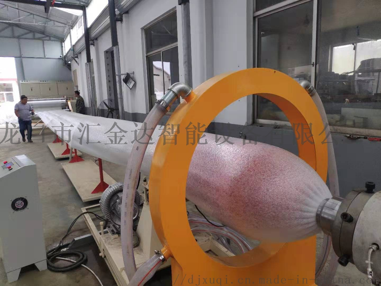 汇欣达厂价供应EPE珍珠棉发泡布生产设备820018292