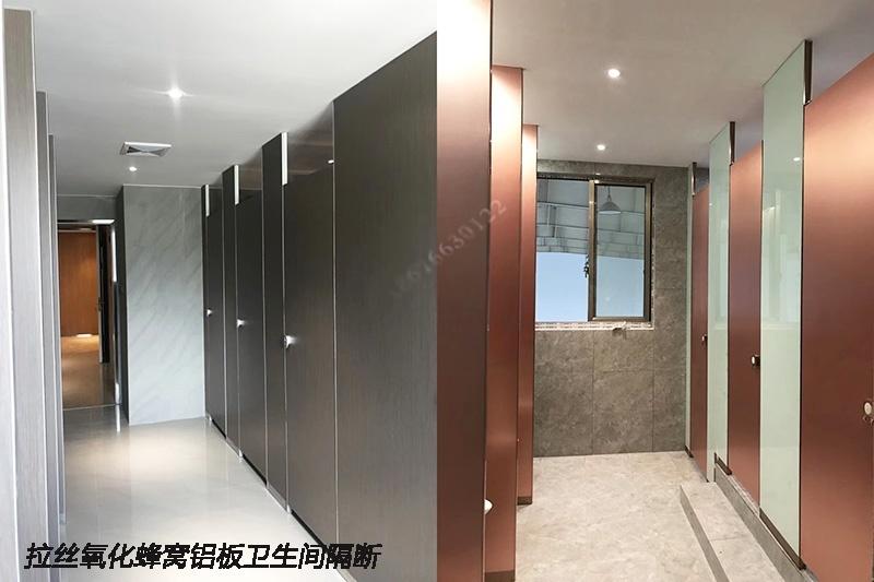 衛生間電梯大門遮罩門用蜂窩式鋁板72551805
