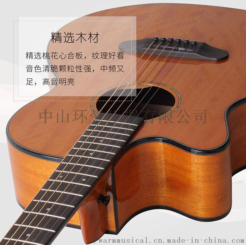 OTIS奥司 40全桃缺角亮光合板 C-600-40-7.jpg